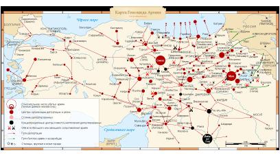 Карта геноцида армян