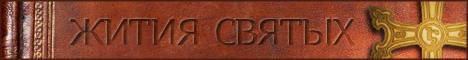 Библия на Armenia.ru